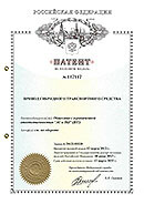 Duyunov's patents
